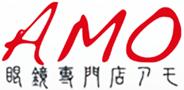 メガネアモ イオンおゆみ野店
